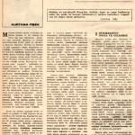 emek-13Nisan1970