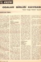 emek-16Haziran1969