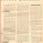 emek-25Agustos1969-2